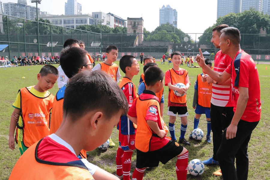 PIB program Football Development Chongqing